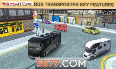 城市公交模拟器(模拟驾驶)截图2