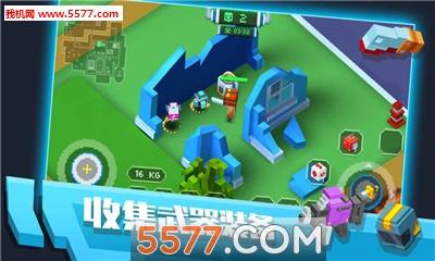像素大逃杀Pixel Battleground安卓版截图2