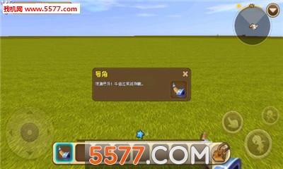 18.4最新版   迷你世界是一款像素沙盒游戏,本次版本更新到0.18.