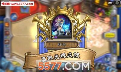 炉石传说冰封王座的骑士最新版截图0