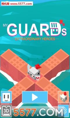 我的守卫超凡英雄无限金币版截图1
