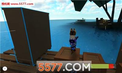 Roblox造船模拟器安卓版截图0