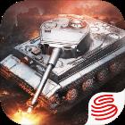 网易坦克连竞技版官方版