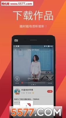 全民K歌唱歌修音软件app截图2