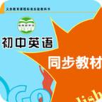 中小学沪教版英语书点读
