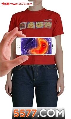 身体透视扫描仪苹果版截图0