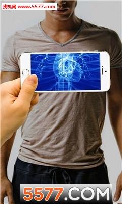 身体透视扫描仪苹果版截图2