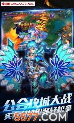 龙之圣痕无限元宝版截图1