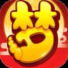 网易梦幻西游v1.164.0官方版