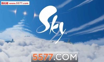 网易Sky光遇截图2