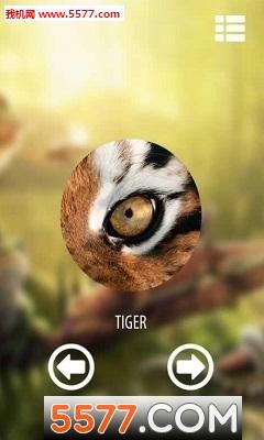 视觉动物模拟器苹果版截图2