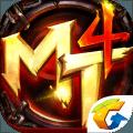 我叫MT4无限符石修改版