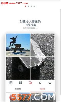 cinepic无水印破解版