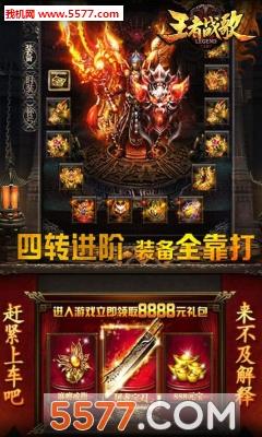 王者荣耀新春背景音乐王者战歌的笛子演奏者是是谁?