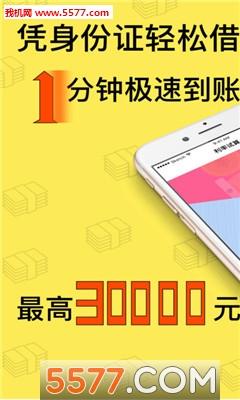 借点钱金融钱站官方版app开发机制