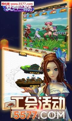 萌娘幻想变态版截图2