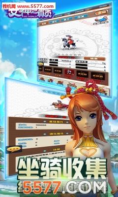 萌娘幻想变态版截图3
