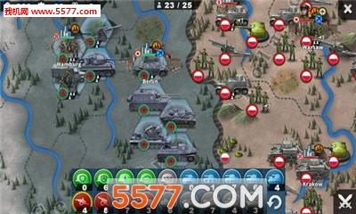 世界征服者4游戏下载 世界征服者4安卓版 v1.0 5577我机网