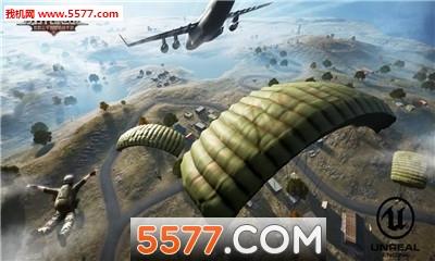 小米枪战跳伞模式版本截图2