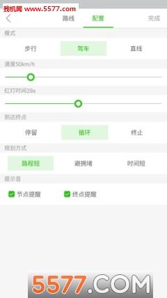 daniu大牛软件截图0