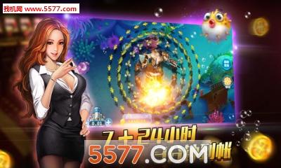 星云娱乐官方正版手机游戏截图1