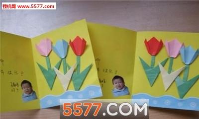 教师节贺卡封面制作图片