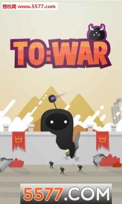 去往战争安卓版(TO:WAR)截图0