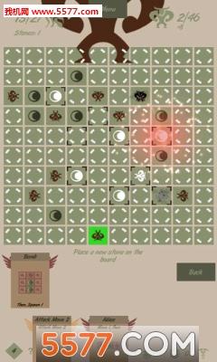 米诺斯战略手游安卓版截图3