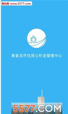 理财.购物 → 秦皇岛市官网版 v1.1.