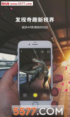 真人AR特效相机苹果版截图3