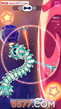 空间循环苹果版(Space Cycler)截图1