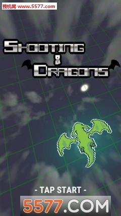 龙的射击苹果版(Shooting Dragons)截图1