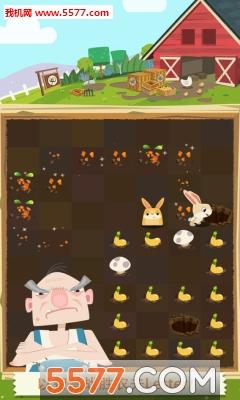 兔子复仇记苹果版截图1