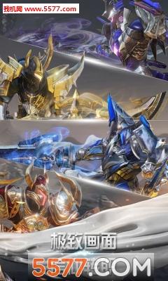 天空之门无限钻石版截图2