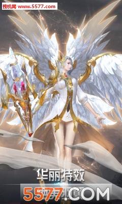 天空之门无限钻石版截图3