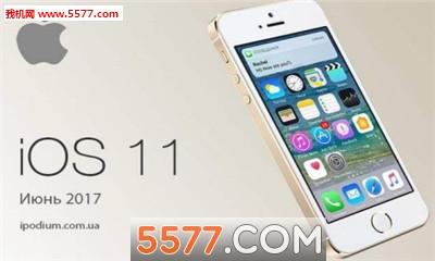 苹果11.2.5  beta5开发者预览版截图0