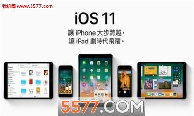 苹果11.2.5  beta5开发者预览版截图1