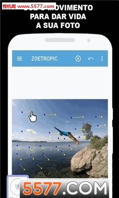 zoetropic free苹果版截图0