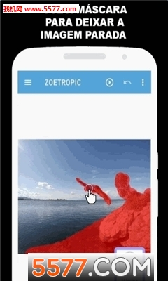 zoetropic free苹果版截图1