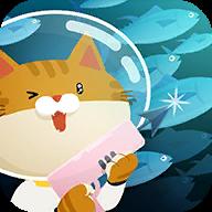 喵咪捕鱼游戏手机下载