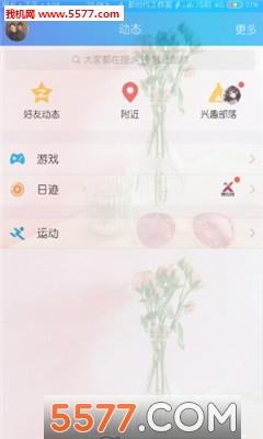 手机背景一键透明app下载|手机背景一键透明软件