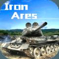 钢铁荣耀无限金币版v1.0无限资源版