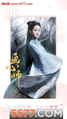遨游中国2ios版截图2