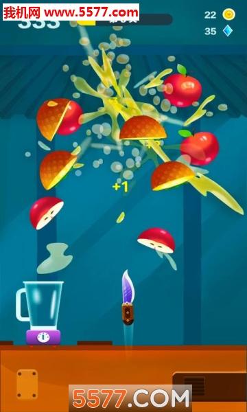 旋转切水果安卓版截图1