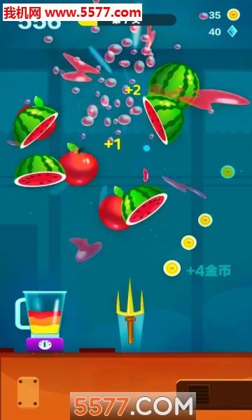 旋转切水果安卓版截图3