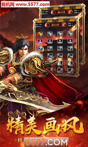 站在玩家的角度和立场做游戏是龙之神途Kone单职业手游的存在初衷