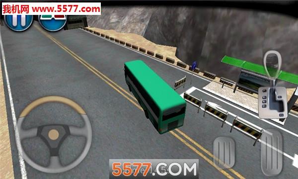 模拟驾驶公交车3D安卓版截图2