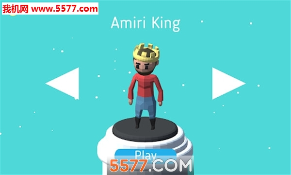 Kings Crossing安卓版截图0