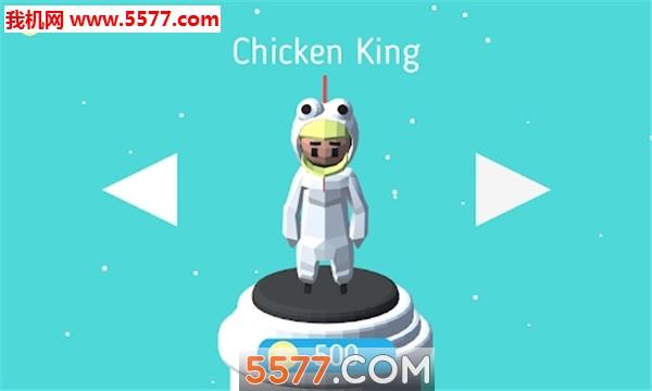 Kings Crossing安卓版截图1