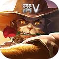 猎鲲觉醒苹果版变态版